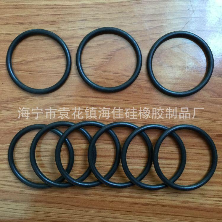 厂家定做氟橡胶制品 氟橡胶圈 氟橡胶产品 定制氟橡胶制品