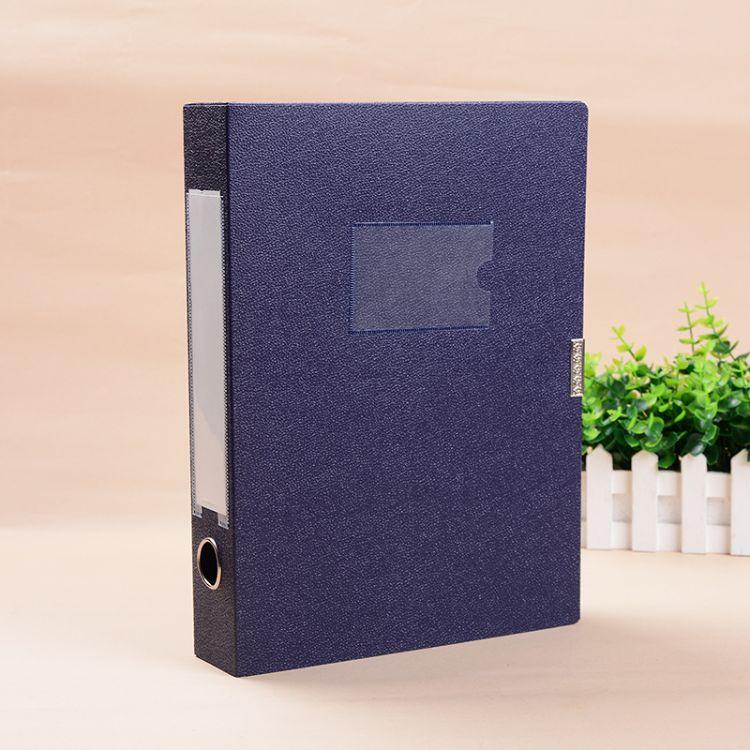 厂家直销A4塑料档案盒文件盒人事档案资料盒