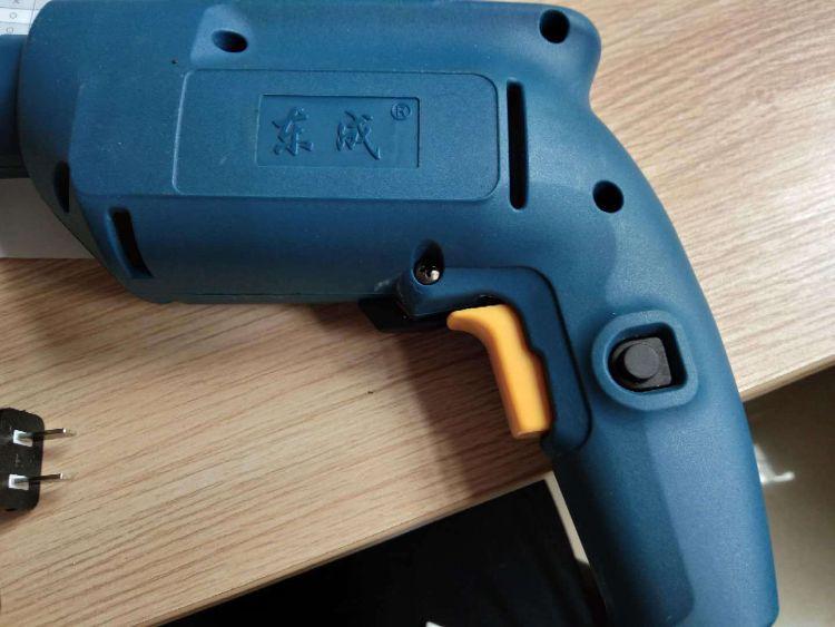 东成电钻J1Z-FF05-10A电动工具 手电钻