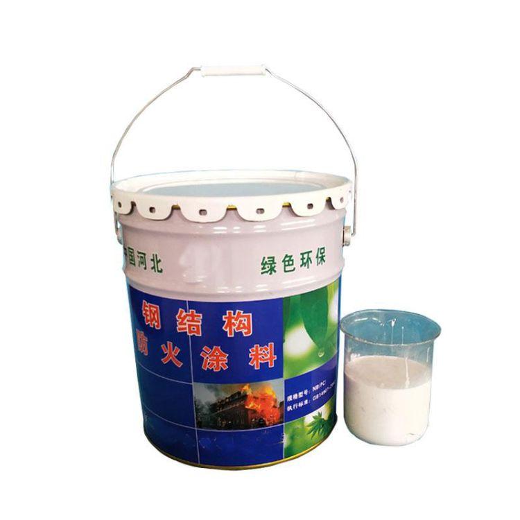 【前江】A级室内外颗粒薄型防火涂料粉末涂料钢结构防火涂料价格