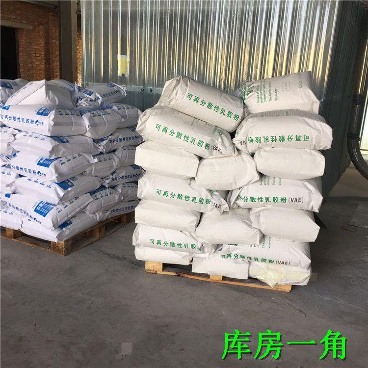 厂家直销可再分散性乳胶粉 建筑水泥砂浆腻子粉用乳胶粉