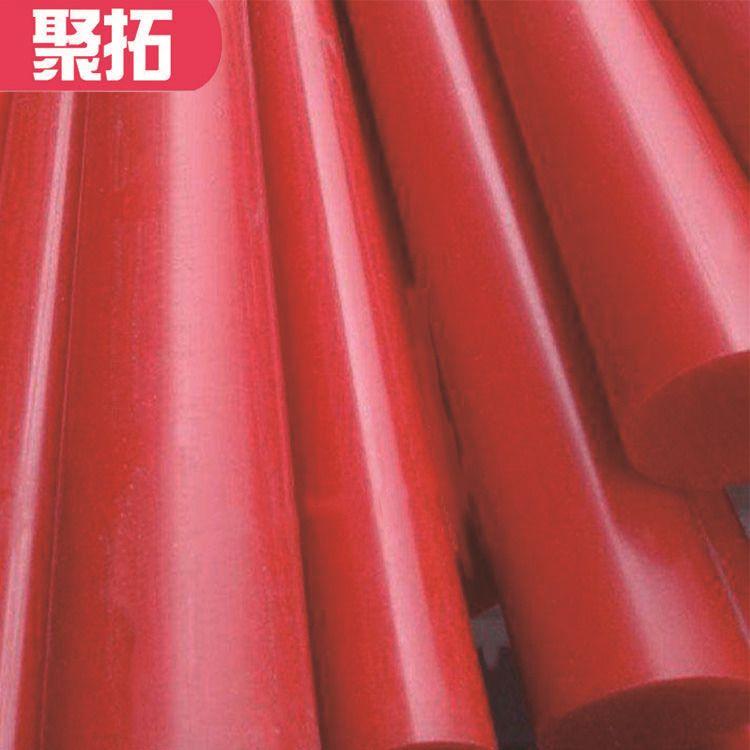 厂家批发含油尼龙棒 PA66尼龙棒 耐磨寿命长尼龙棒材各种规格