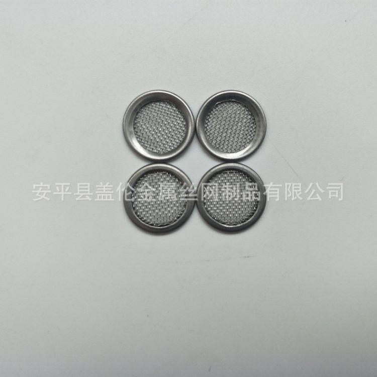 11.5mm过滤网不锈钢304包边过滤片圆片杂质水 滤油过滤片