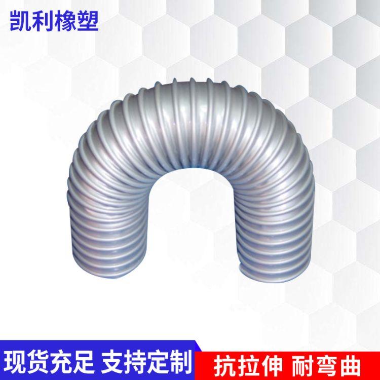 PVC软管塑料透明管增强钢丝PVC透明医用波纹环保无味软管