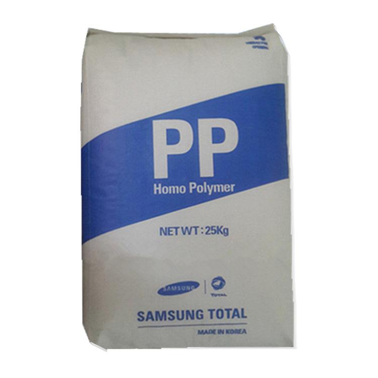 PP 韩国三星 RJ560 透明级 高光泽 薄壁透明用品 医用级原料