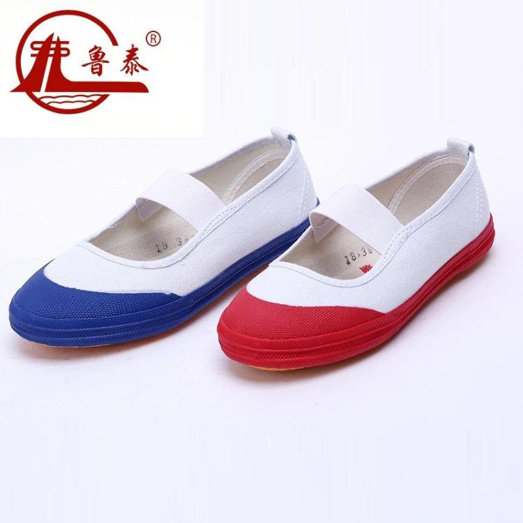 鲁泰正品舞蹈鞋白色红头蓝头帆布体操鞋公主芭蕾儿童舞蹈鞋批发