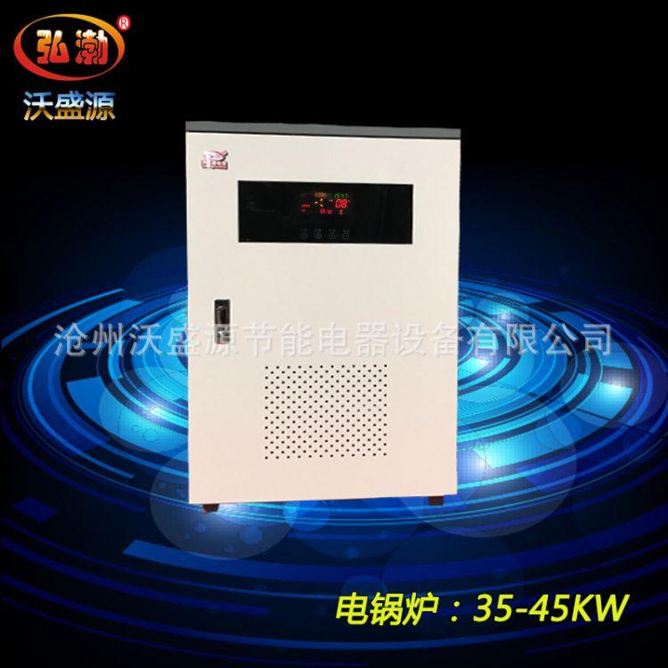 沃盛源电采暖锅炉 家用电采暖炉 地暖专用电采暖炉 节能电采暖炉