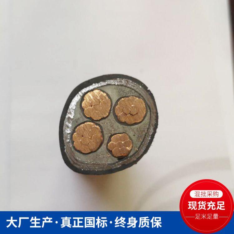 津达电力电缆铜芯铠装电力电缆