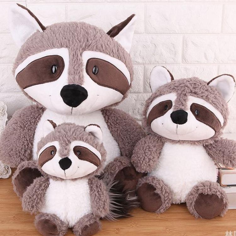 NICI新款大尾巴浣熊 可爱公仔娃娃玩具厂家新款女生礼物