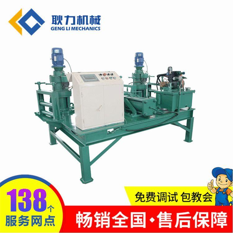 耿力厂家提供液压全自动H钢弯弧机 全自动弯管机