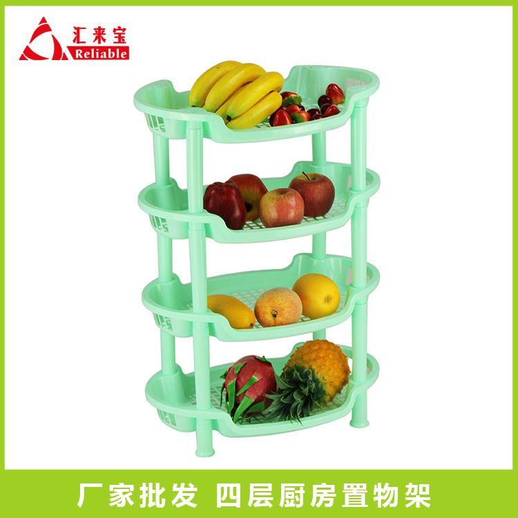 落地浴室置物架 塑料多层组装收纳架 卫生间杂物厨房储物架整理架