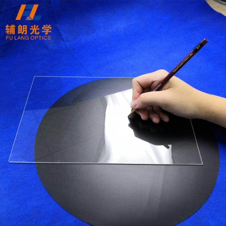 辅朗 硬化亚克力板高硬度有机玻璃 观察窗设备罩亚克力板pmma板材
