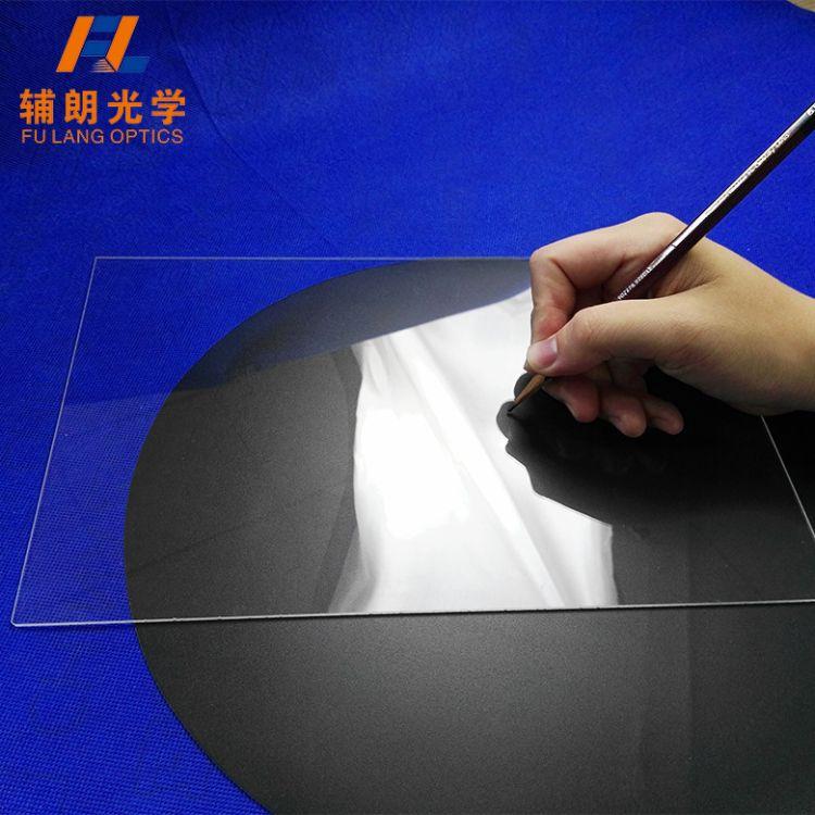 辅朗 高硬度亚克力机械设备罩子板材 加硬防划pmma亚克力板材定制