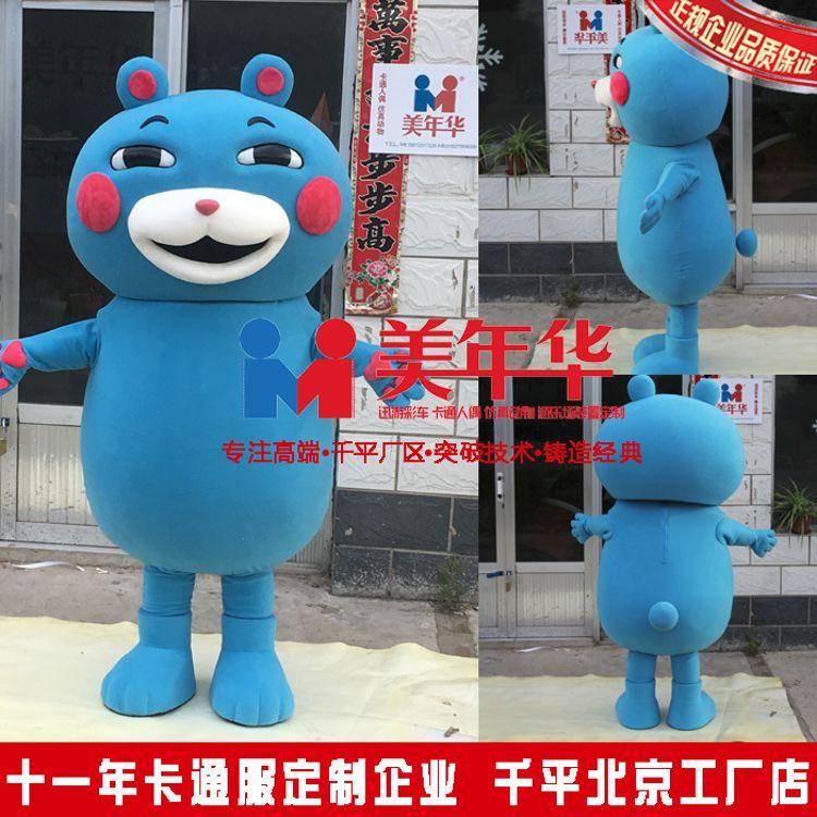高质量浣熊人偶服蓝熊本卡通服行走玩偶服动漫演出服来图定做包邮