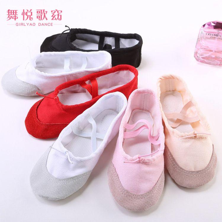 厂家直销现货舞悦歌窈儿童舞蹈练功鞋软底芭蕾舞鞋皮头猫爪舞蹈鞋