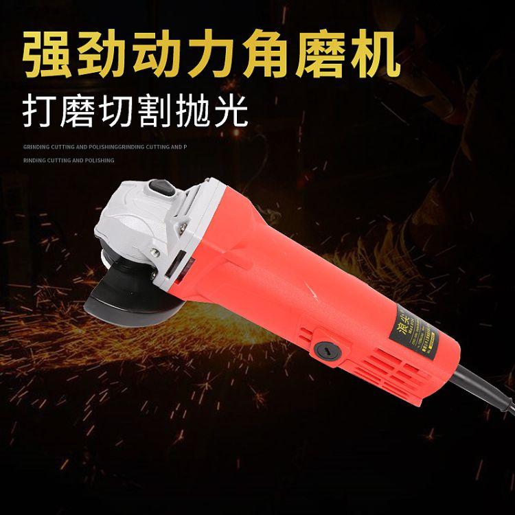 磨光机大功率角磨机手磨机锐诺公牛金刚浪尖磨光机大功率多功能,