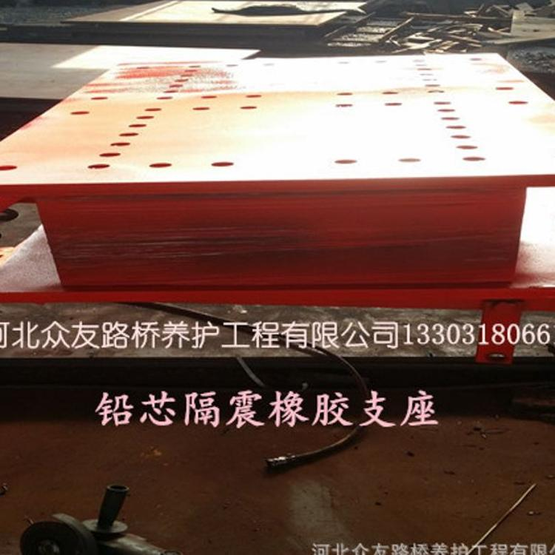 黄山铅芯隔震橡胶支座网架支座钢结构抗震支座连廊球绞支座减震垫