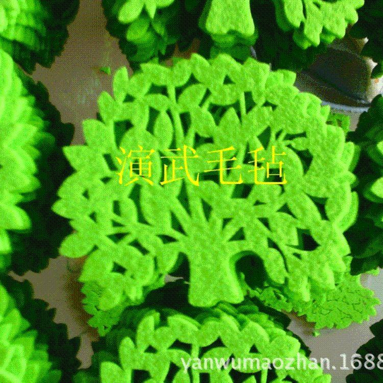 3毫米厚12*12厘米时尚枝繁叶茂翠绿色隔热毛毡杯垫 毛毡隔热垫