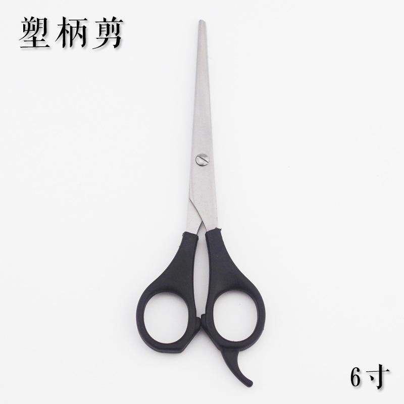 理发剪刀塑料手柄美发剪刀手工剪刀学生剪直剪不锈钢平剪厂家直销