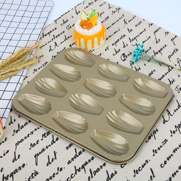 12连金属玛德琳蛋糕模具不粘涂层烘焙模具贝壳型金属蛋糕模