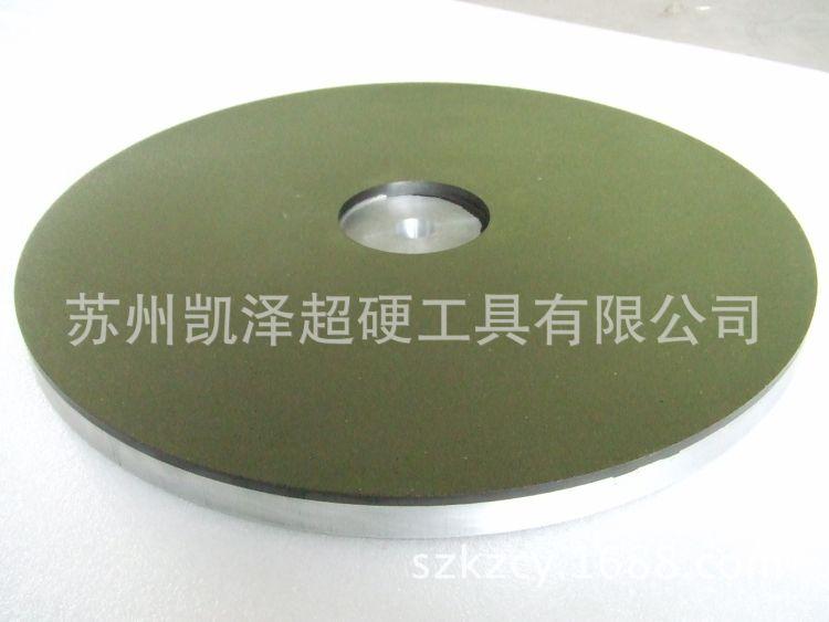 树脂结金刚石水晶磨、CBN磨盘