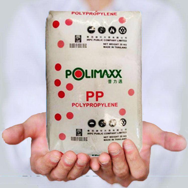 高流动 PP 泰国石化 1100NK 通用级,食品级