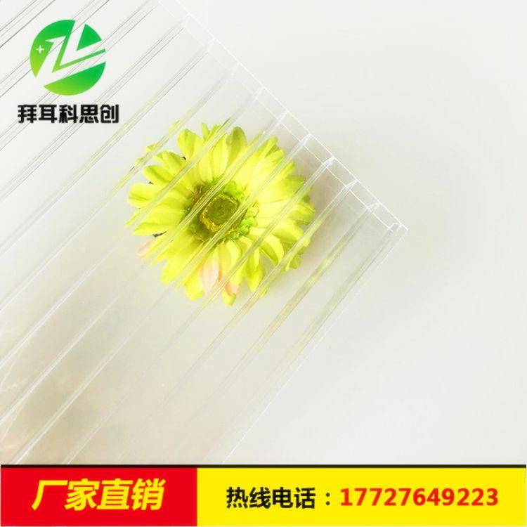 普特中空阳光板 pc采光板 优质不变黄抗冲击顶棚材料 防紫外线