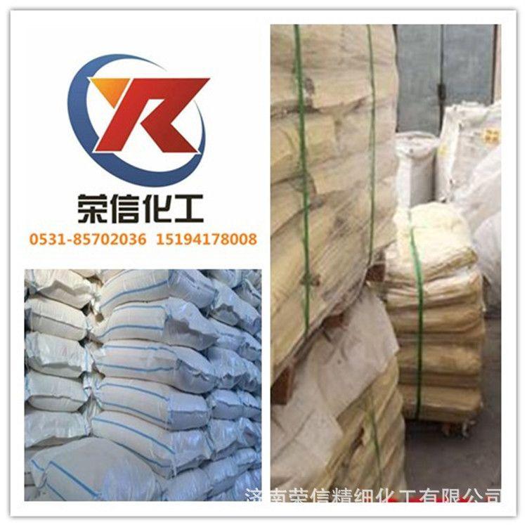 厂家直销 羧甲基纤维素钠 羧甲基纤维素 cmc 速溶 高粘度 量大优惠