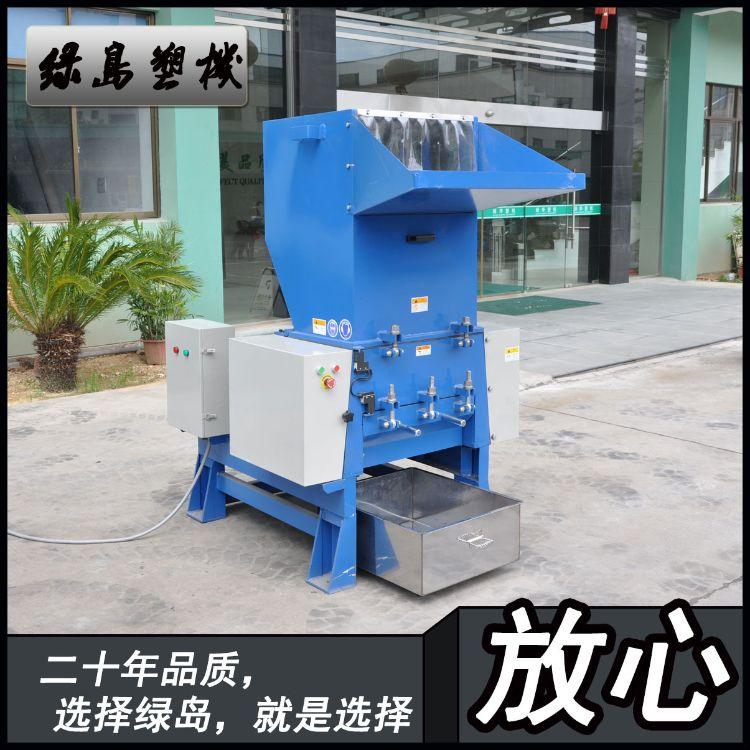 绿岛厂家直供塑料粉碎机 LDF-C系列粉碎自动上料薄膜片料粉碎机