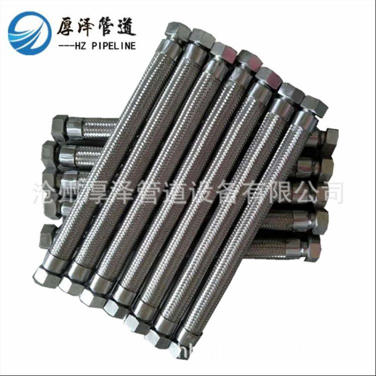 厂家直销 不锈钢金属软管 活套金属软管 法兰金属软管可定做