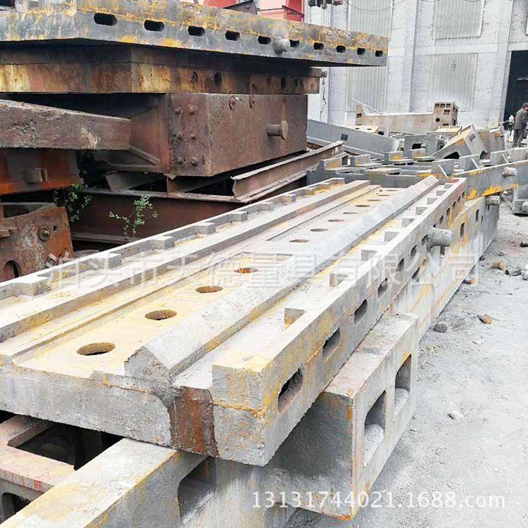 铸铁铸造加工铸铁铸件  数控机床配件 加工灰铁铸件 铸造量具配件