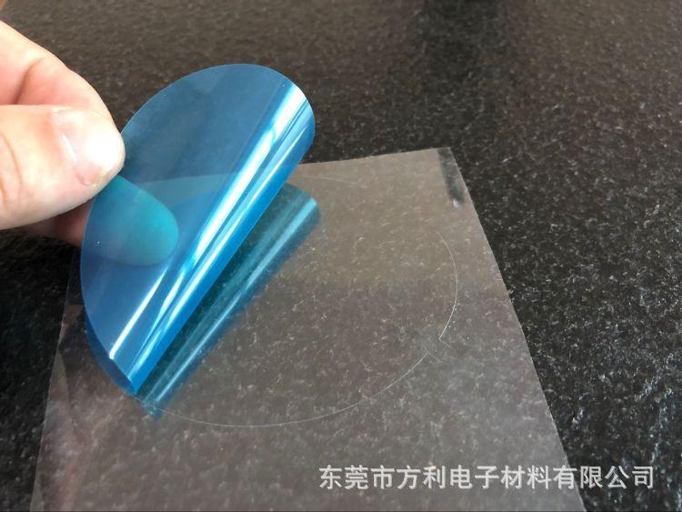 生产厂家 蓝色保护膜 透明保护膜 生产厂家 订制形状