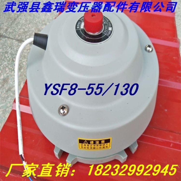 变压器配件压力释放阀电力变压器安全卸放阀安全阀变专用压力阀