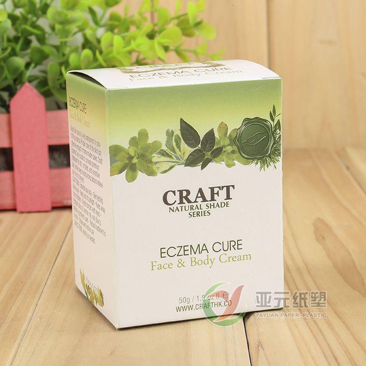 优质纸质保健食品包装盒 高档礼品加厚包装纸盒