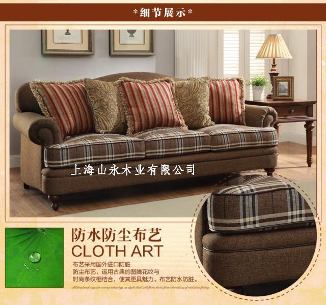美式实木布艺沙发 沙发 酒店会所沙发家具 定制实木家具