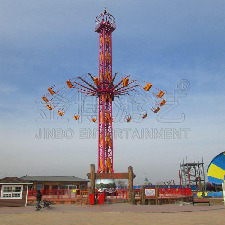 高空刺激游乐项目 40米高空飞翔 大型游乐设备厂 36人高空飞翔