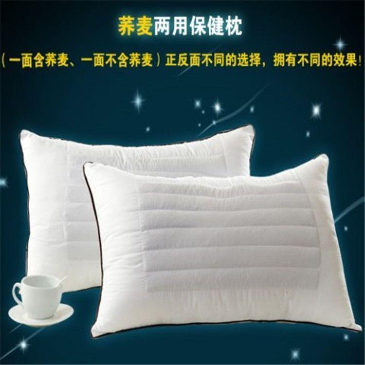 厂家批发 荞麦花草两用枕芯 四季可用护颈枕芯一件代发