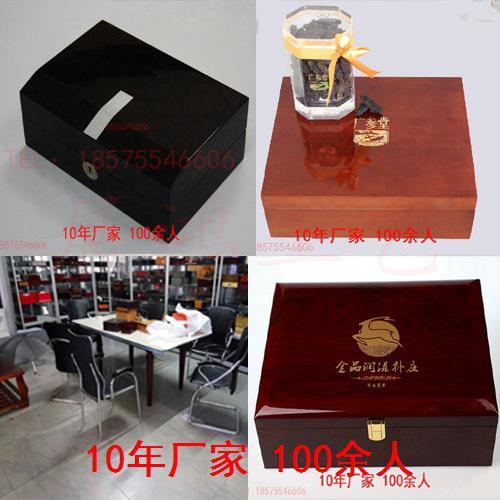 木制盒子图片木质盒设计方案制作高档木质盒子图片厂家批量生产
