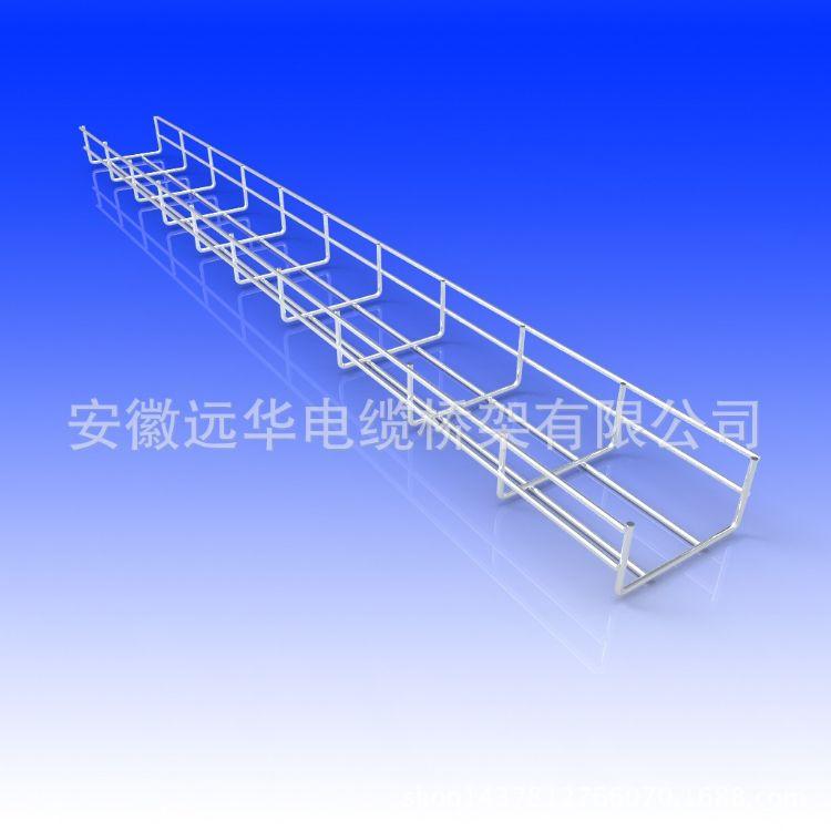 镀锌桥架150*100防火喷塑网格式电缆桥架电缆槽盒网格桥架盖板