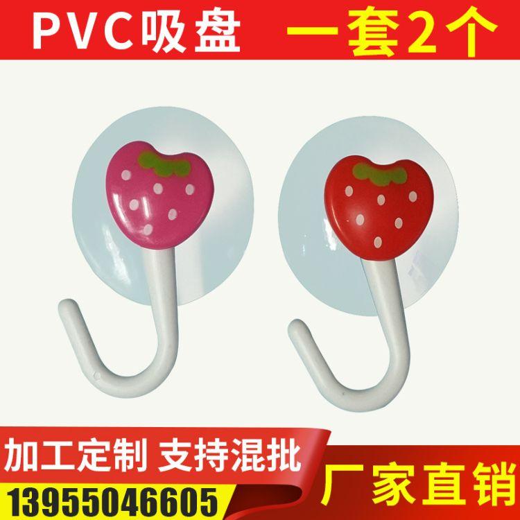 跨境PVC强力吸盘挂钩 厂家直销无痕创意PVC吸盘挂钩 免费拿样