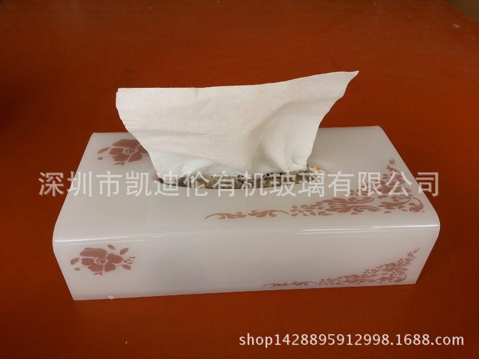 现货亚克力纸巾盒抽取式纸巾盒酒店用品纸巾盒亚克力制品厂家定做