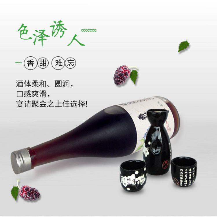 桑葚酿水果酒750ml女士低度水果酒 16度小瓶花酒批发预调酒低度酒