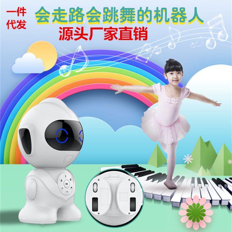 奥特曼智能陪伴早教机器人儿童玩具家庭ai高科技故事学习机教育