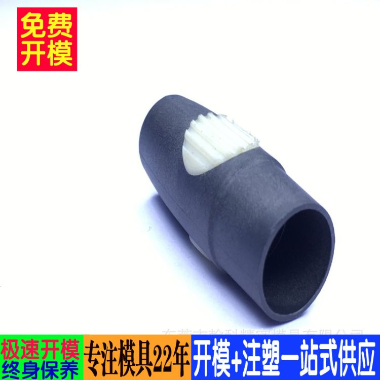 深圳东莞精密塑胶模具制造二次成型注塑模内注塑双色模成型模具