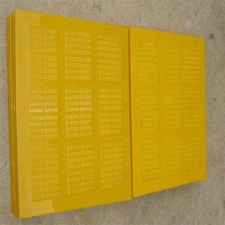 厂家直销各种规格聚氨酯弛张筛 筛板加工定制 环保聚氨酯筛网
