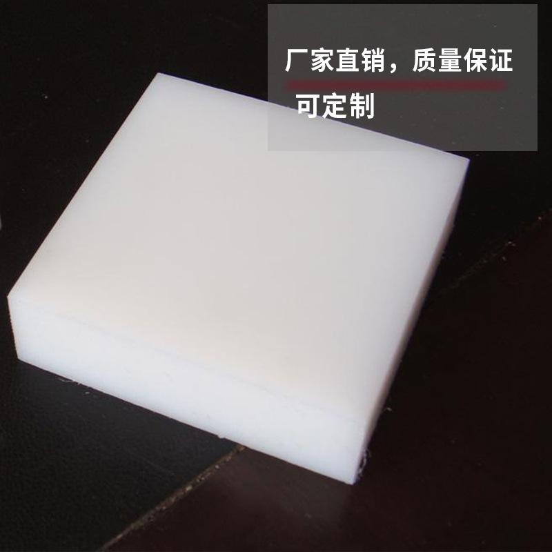 厂家直销白色尼龙板PA66板耐磨聚酰胺棒黑色尼龙棒MC蓝色尼龙加工