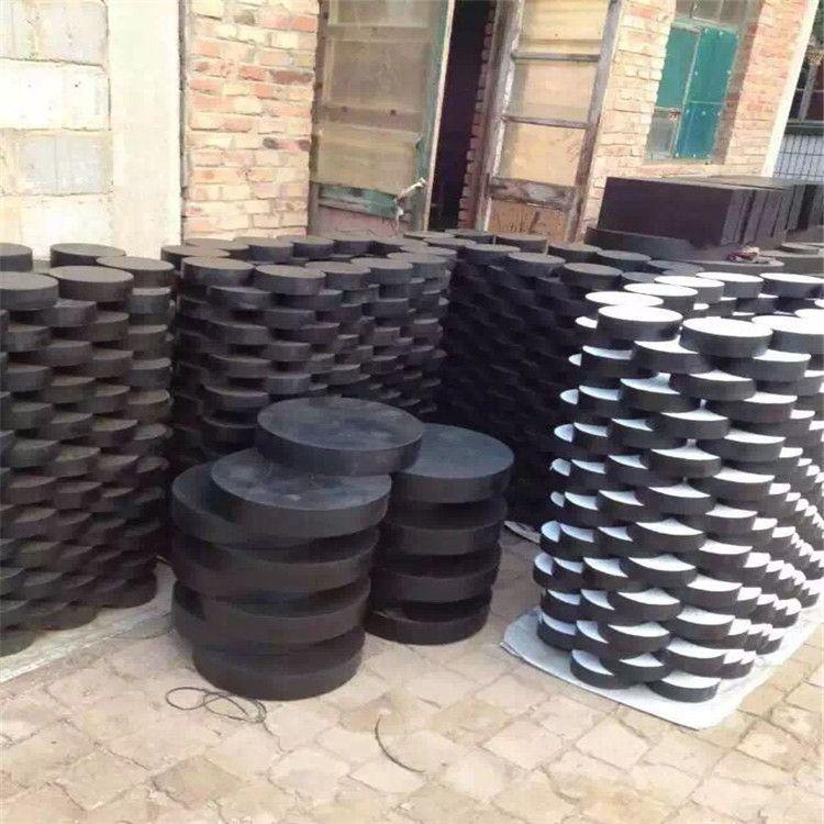 加工定做橡胶支座 盆式橡胶支座 板式橡胶支座 工厂批发