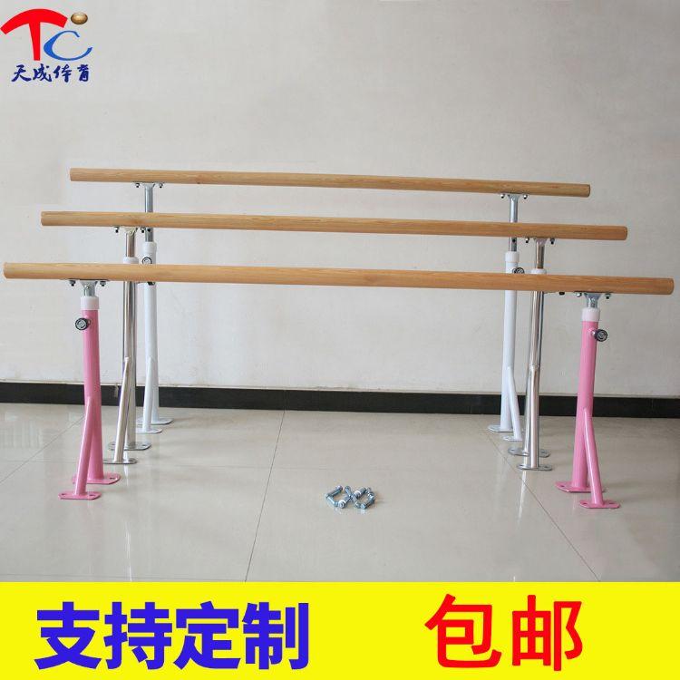 舞蹈把杆家用落地式固定可升降舞蹈室练功房舞蹈杆成人儿童压腿杆