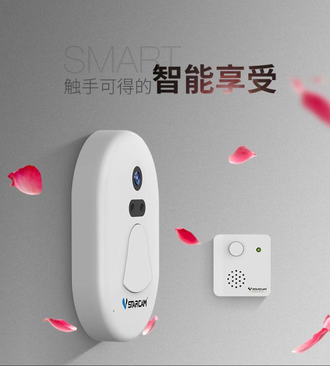 VSTARCAMD1智能门铃WiFi拍照门铃 手机远程可视门铃 批发价另议