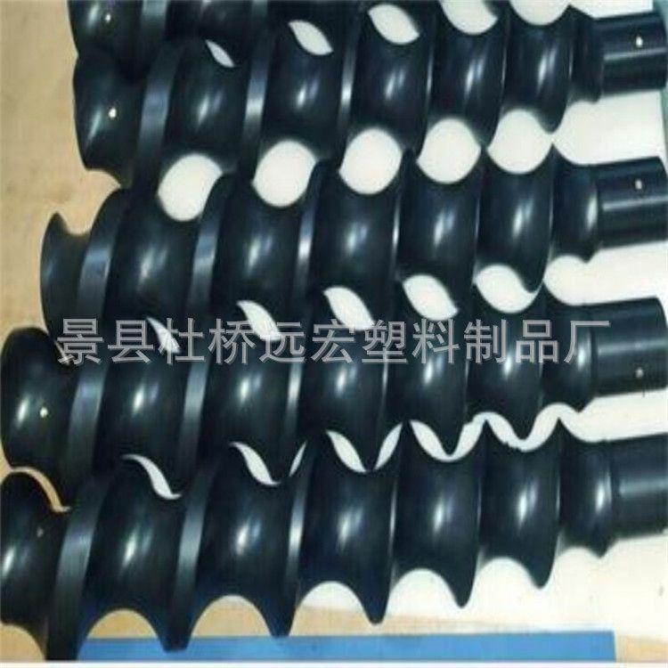 厂家直销灌装机进瓶螺杆、贴标机输送进瓶螺杆 输送进瓶塑料螺杆
